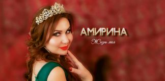 """The video version of the author's concert Amirina published on the YouTube channel """"Sound-M"""""""