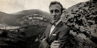 """The premiere of the single Gosha Grachevsky """"The other is not necessary"""