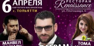 "Manvel Pashayan invites to the ""Armenian Party"""