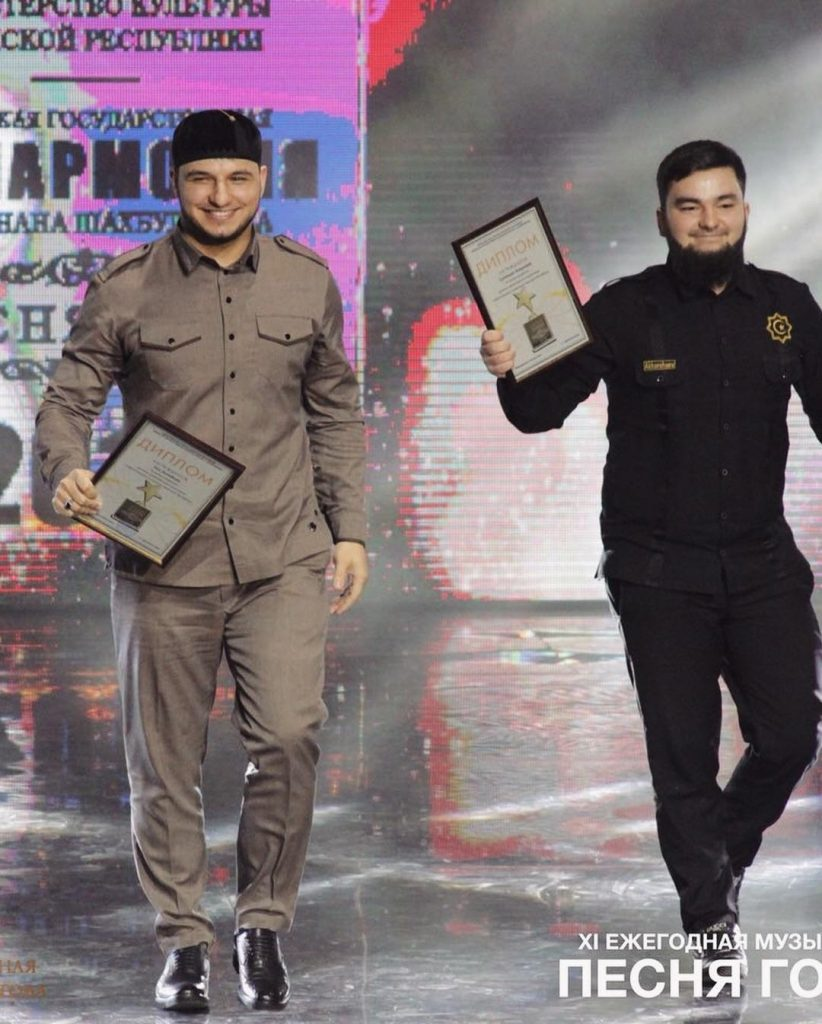 """The award for the contribution to the development of spiritual and moral education of the younger generation of the Chechen Republic was awarded to the artist of the Musical Publishing House """"Sound-M"""" Isa Esambayev"""