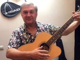 Сергей Колесниченко готовится к творческому вечеру