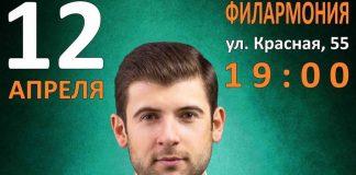Azamat Bishtov prepares for a concert in Krasnodar