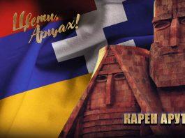 Альбом Карена Арутюняна «Цвети, Арцах!» вышел в свет