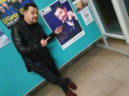 Сергей Лещев рассказал о сольном концерте в Рязани