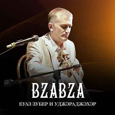 "A new album of the group ""BZABZA"" has been released - ""Euaz Zuber and Udzherajjeher"""
