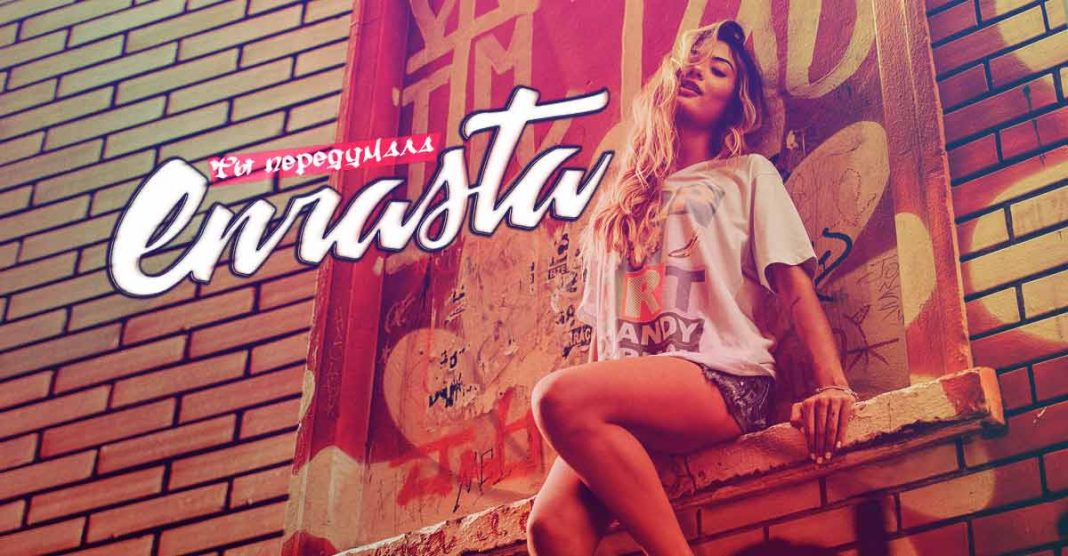 """Enrasta presented a new single - """"You changed your mind"""""""