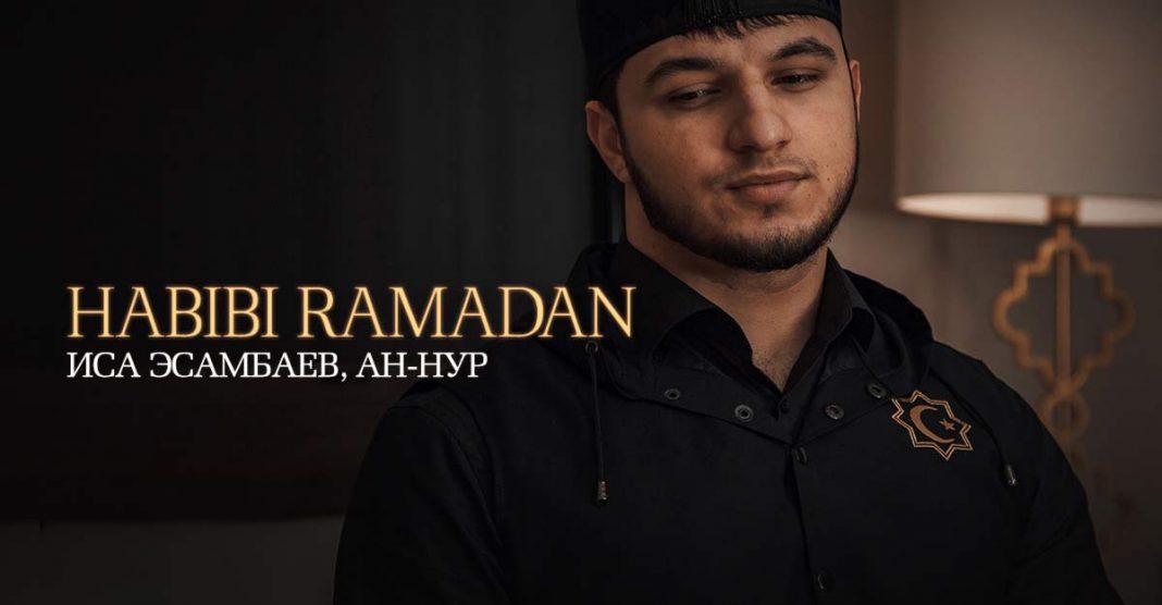 "Isa Esambayev and An-Nur presented nashid ""Habibi Ramadan"""
