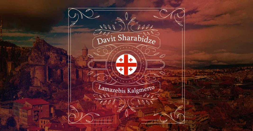 "Davit Sharabidze confessed his love in a new track - ""Lamazebis Kalgmerto"""
