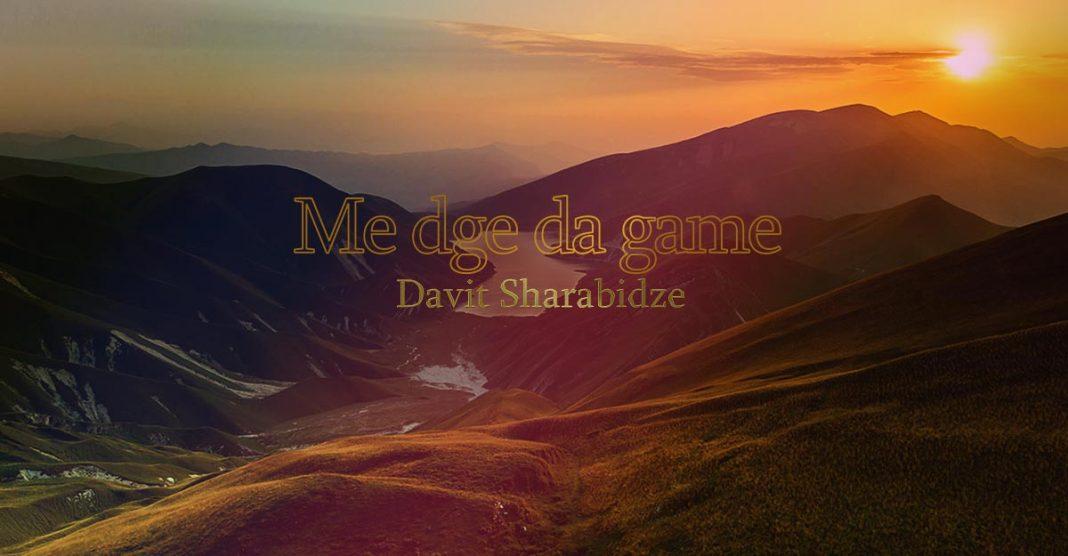 "The premiere of the new single - Davit Sharabidze ""Me dge da game""!"