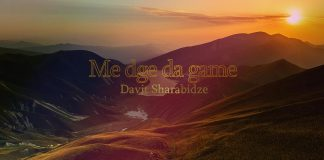 Премьера нового сингла - Davit Sharabidze «Me dge da game»!
