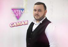 "ARTEM ARTI. ""The most"""