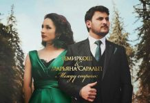 """TemirKosh and Mariana Saralp presented a new duet song and clip - """"Between the lines"""""""