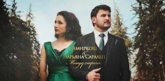 ТемирКош и Марьяна Саральп представили новую дуэтную песню и клип - «Между строчек»