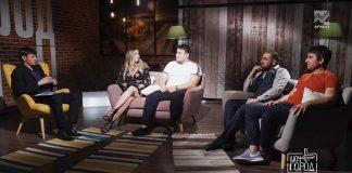 Рустам Нахушев рассказал о съемках клипа «Адиюх» ведущим Шоу «Город»