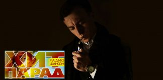 """Vote for the song of Gosha Grachevsky in the """"Chart"""" Radio """"Chanson""""!"""