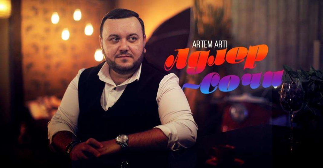 ARTEM ARTI. Adler-Sochi
