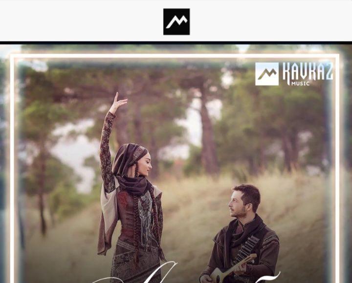 Магамет Дзыбов  — Лалеби | Премьера 2019 ⠀⠀⠀⠀⠀⠀⠀⠀⠀⠀⠀⠀⠀⠀⠀⠀⠀⠀⠀⠀⠀ «Лалеби» - краси...