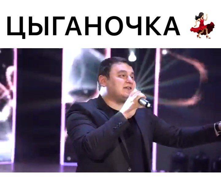 Рустам Нахушев - Цыганочка    _____________ Оцените от 1 до 10  _____________ По...