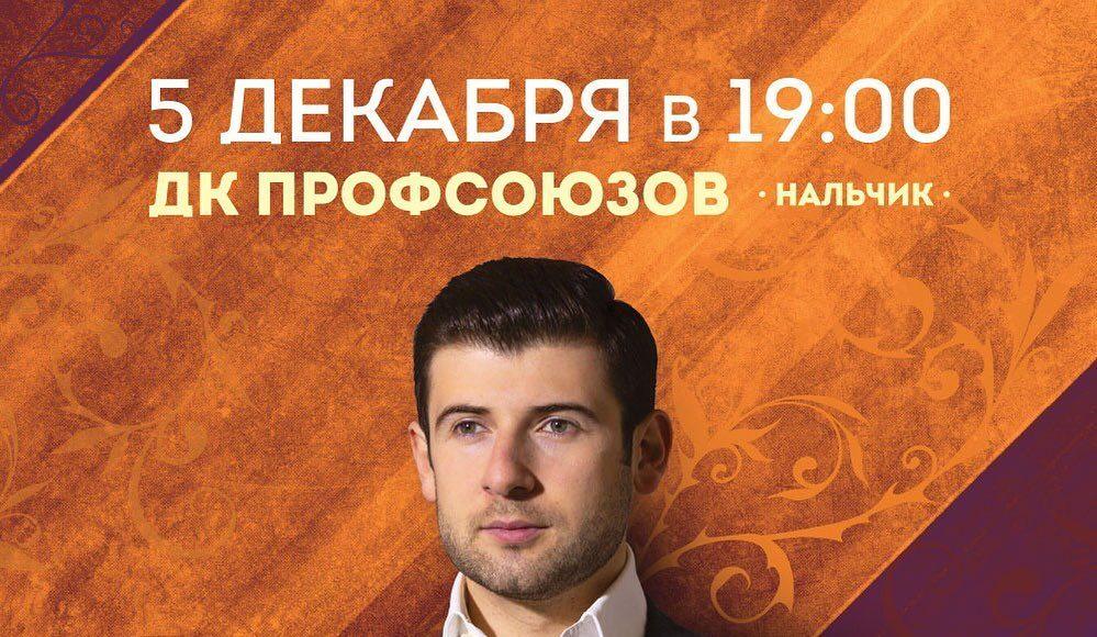 А. Н. О. Н. С.  Ровно через 1 месяц, 5 декабря  на сцене ДК профсоюзов состоится...