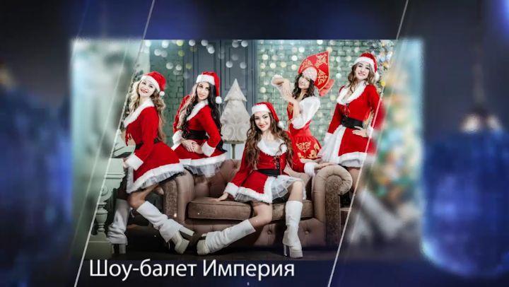 Видеоролик был подготовлен для  Впервые в Черкесске: Рустам Нахушев и Ольга Баск...