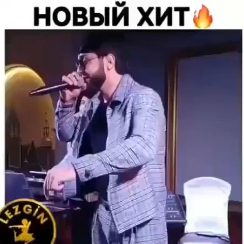 ИСЛАМ Итляшев -новинка 2019)                       у нас вы найдёте самые лучшие...