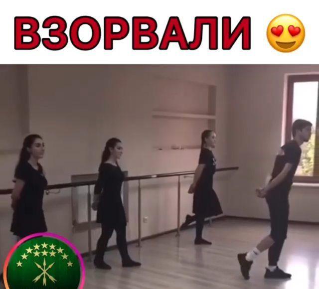 Классно танцуют, Убыхский под клубняк  Поставь оценку в комментариях Оцените пож...