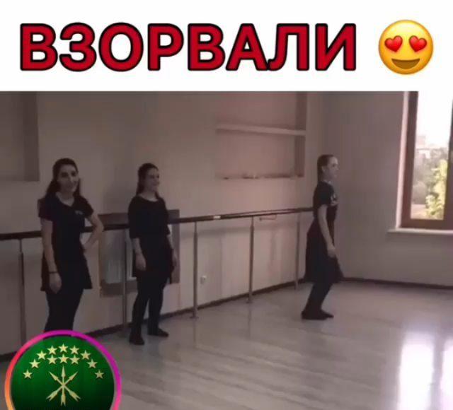 Классно танцуют, Убыхский под клубняк  Поставь оценку в комментариях _________...