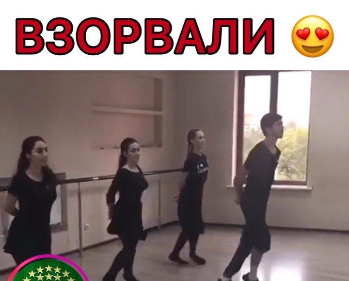Классно танцуют, льэпэрисэ под клубняк  Поставь оценку в комментариях __________...