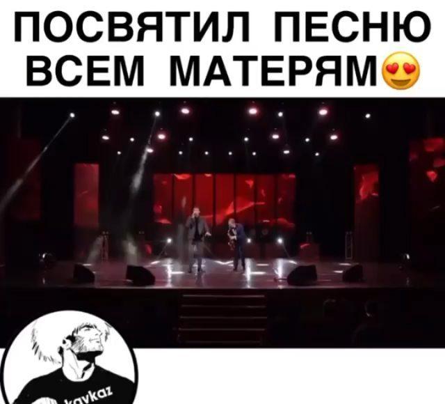 Очень душевная песня  Лайк Магамету Дзыбову  Подпишись                 ...