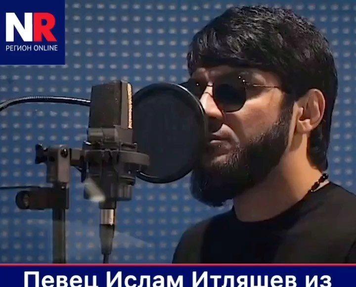 Популярный певец из Карачаево-Черкессии Ислам Итляшев выложил в Сеть видеоролик ...