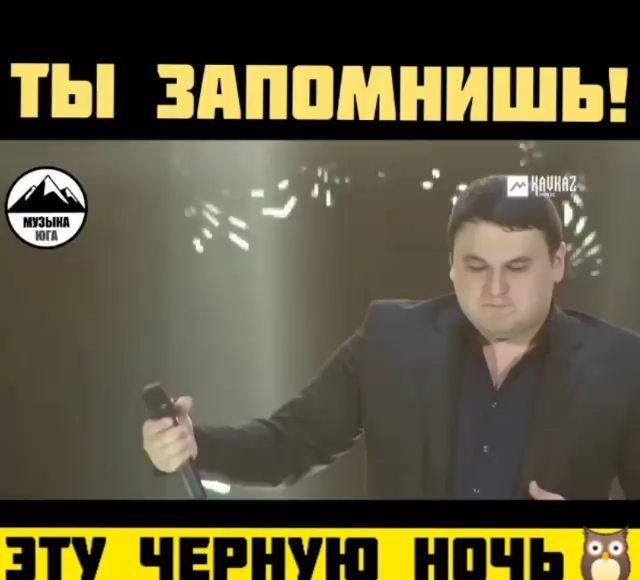 Рустам Нахушев - Холодный вечер         ...