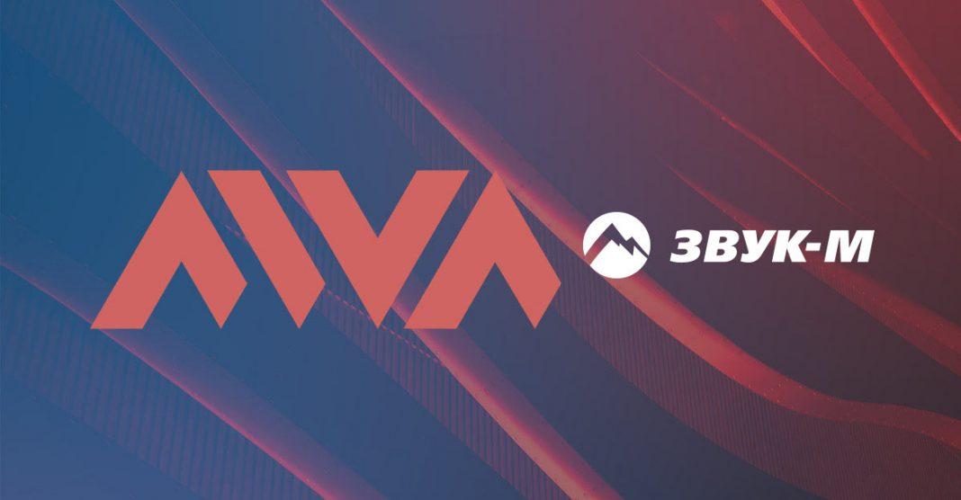 Музыкальное издательство «Звук-М» и телеканал «AIVA» - об успешном сотрудничестве