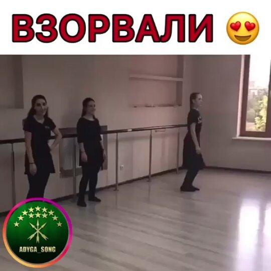Классно танцуют, Убыхский под клубняк  Поставь оценку в комментариях ___________...