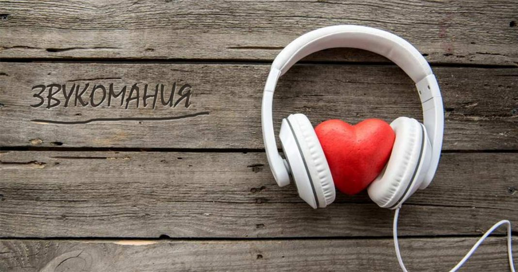 Лучшие песни Кавказа. Рейтинг. Звукомания. Выпуск #6