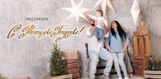 Mazzakyan презентовал праздничный трек – «С Новым годом!»