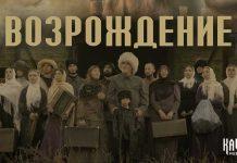 Эльдар Жаникаев «Возрождение» - новый релиз «Kavkaz Music»
