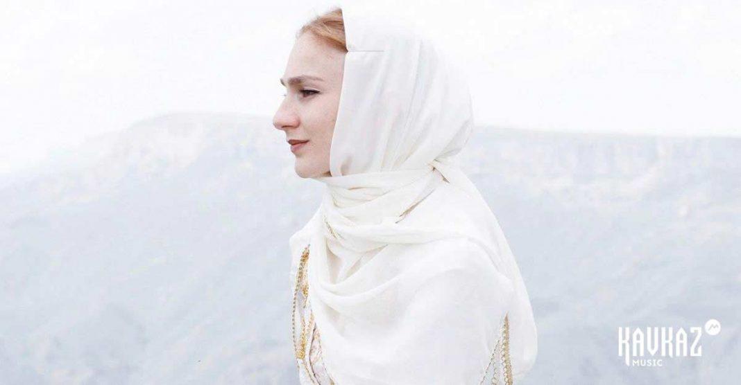 Амина Узденова. «Мой Карачай»