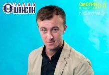 Gosha Grachevsky live on Radio Chanson