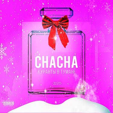 New Year premiere! Chacha Group - Chimes in the Fog