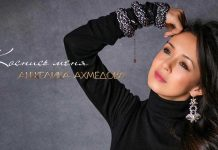"Angelica Akhmedova's new single ""Touch Me"" Released"