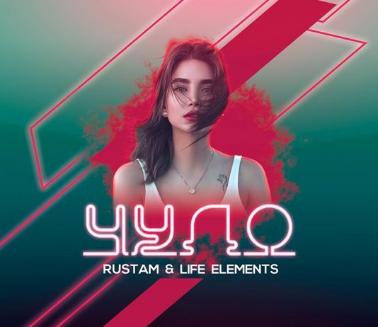 Слушать и скачать песню Rustam & Life Elements «Чудо»