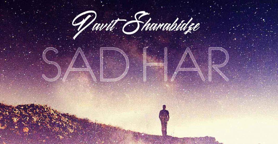 Davit Sharabidze представил трек «Sad har»!