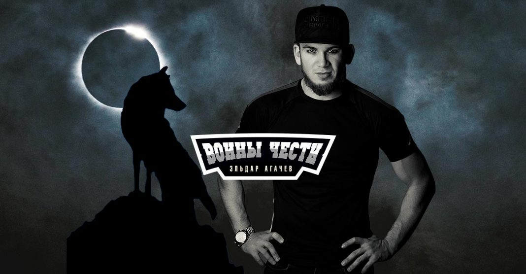 "Eldar Agachev presented the track ""Warriors of Honor"""