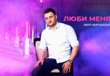 "Listen to the novelty! Akif Murtazaliev ""Love Me"""