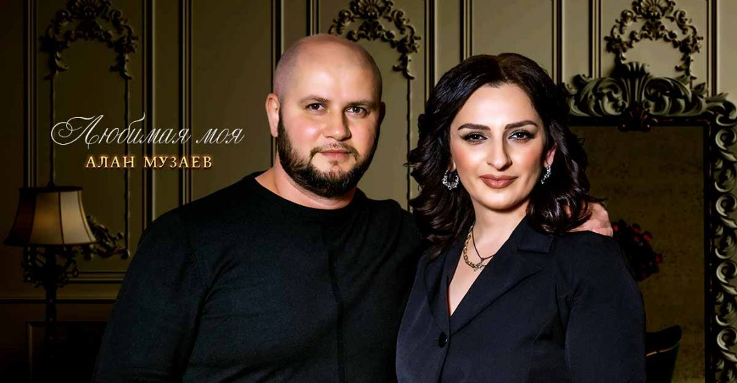 Алан Музаев: «Желаю милым дамам надежных мужчин рядом!»