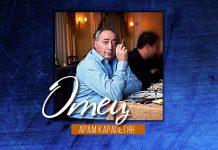 "Aram Karapetyan presented his new single - ""Father"""
