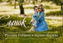"""Sonny"" - a new song by Ruslana Sobieva and Zarina Bugaeva!"