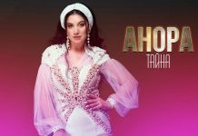 "Anora revealed to her listeners her ""Secret"" ..."