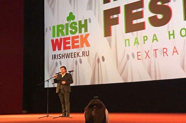 Состоялось открытие 13-го Ирландского кинофестиваля в России!