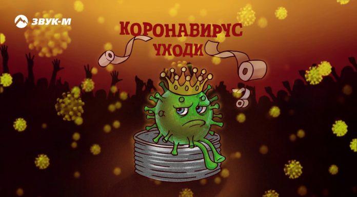 "Arthur Sargsyan banishes the coronavirus with a song! The track ""Coronavirus, go away"" has been released"